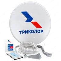 Комплект для приема спутникового телевидения Триколор ТВ с CAM-модулем