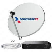 Комплект для приема спутникового телевидения Триколор ТВ с двухтюнерным приемником