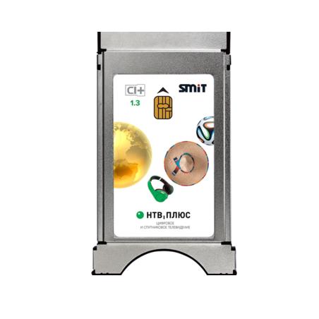Модуль условного доступа НТВ-Плюс SMIT / NEOTION